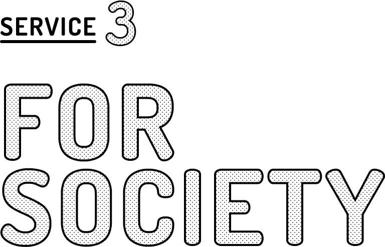 PR・コラボレーション FOR SOCIETY
